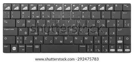Chrome modern laptop bluetooth keyboard black and white isolated on white - stock photo