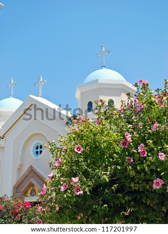 Church in a town of Kos - stock photo