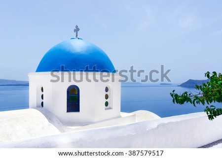 Church in Oia, Santorini, Greece - stock photo