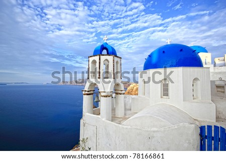 Church in Oia - Santorini island Greece - stock photo