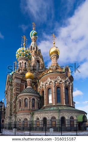 Church in St- Petersburg, Russia - stock photo