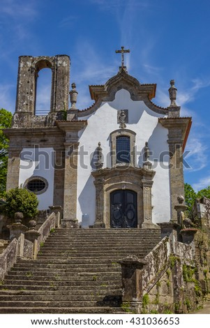 Church in the historical center of Ponte de Lima, Portugal - stock photo