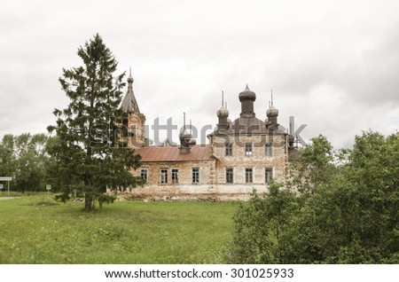 Church in the name of St. George (Russia, Pogost Navolochni) - stock photo