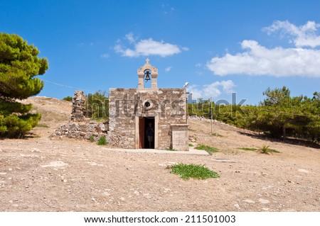 Church of Agia Ekaterini Inside the Fortezza of Rethymno. Crete, Greece. - stock photo