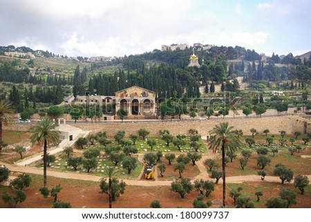 Church of all nations and Mount of olives, Jerusalem, Israel - stock photo