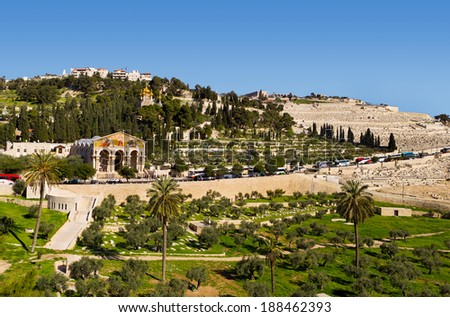 Church of All Nations and orthodox church on Mount Of Olives. Jerusalem, Israel.  - stock photo