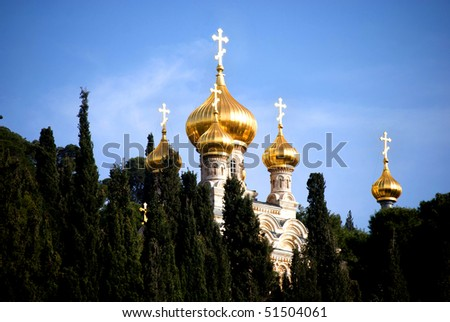 Church of all Nations in Jerusalem - Israel - stock photo