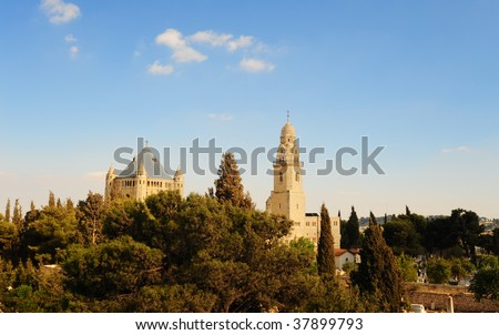 Church Of  Dormition And Bell-Tower On Mount Zion - stock photo