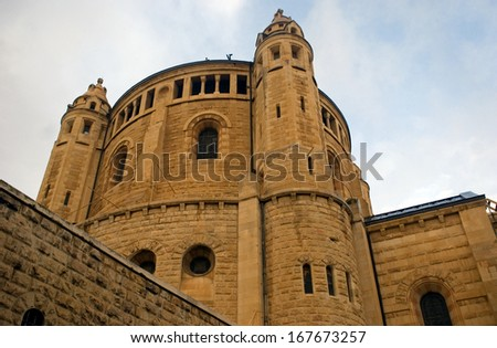 Church of Dormition, Jerusalem, Israel - stock photo