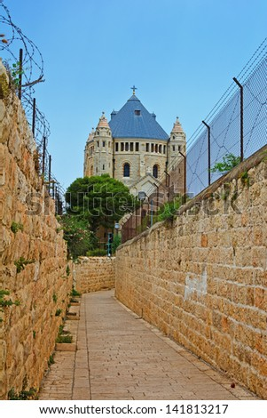 Church of Dormition on Mount Zion in Jerusalem, Israel - stock photo
