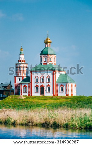 Church of Elijah the Prophet (Elias Church) - church in Suzdal, Russia. Built in 1744. Golden Ring of Russia. Church on the bank of the Kamenka River. - stock photo