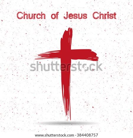 Church of Jesus Christ logo. Cross painted brushes - stock photo