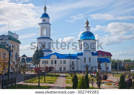 Church of Our Lady of Kazan and monument to the regimental priest in the city of Maloyaroslavets - stock photo