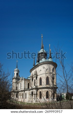 Church of Our Lady of Vladimir Russian of Gothic style (or pseudo) in the Moscow region village Bykovo. Called Princess castle. - stock photo