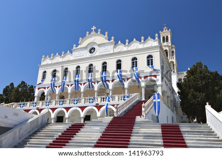 Church of Panagia Evangelistria at Tinos island in Greece - stock photo