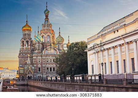 Church Of Savior On Spilled Blood St. Petersburg, Russia - stock photo