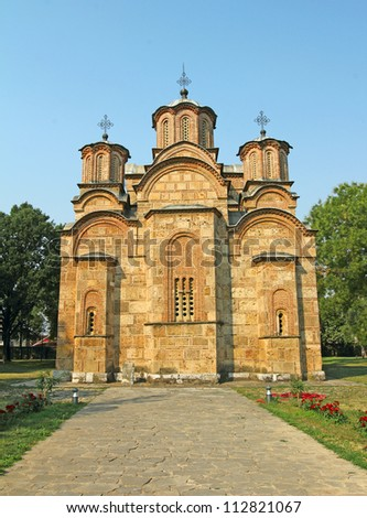 Church of Serbian orthodox monastery, Gracanica, Kosovo, World Heritage Site by UNESCO - stock photo