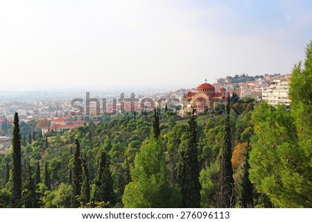 Church of St. Pavlo (Agios Pavlos) and aerial view of Thessaloniki, Greece - stock photo
