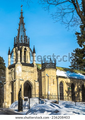 Church of the Holy Apostles Peter and Paul. St. Petersburg, Shuvalov park. - stock photo