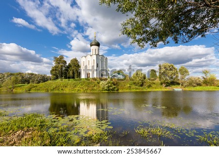 Church of the Intercession on the Nerl. Built in 12th century. Bogolyubovo, Vladimir region, Golden Ring of 