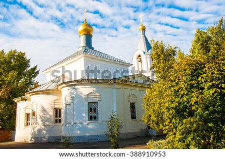 Church of the Intercession the Blessed Virgin built on the border between Europe and Asia in the city of Orenburg - stock photo