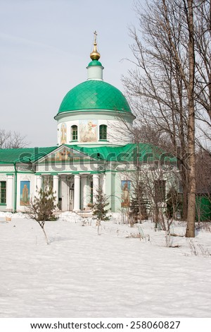 Church of the Life-Giving Trinity on the Sparrow Hills, Moscow (Russia) - stock photo