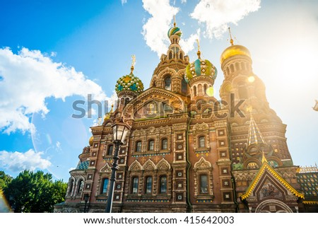 Church of the Savior on Blood against bright sun with lens flare in Saint-Petersburg, Russia. One of the main touristic attractions in the city. - stock photo