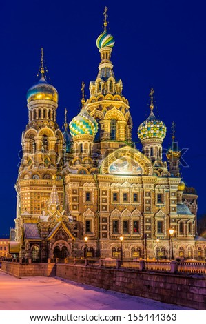 Church of the Savior on Blood in St. Petersburg, at night. - stock photo