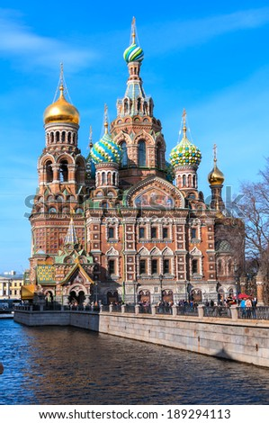 Church of the Savior on Blood, St Petersburg, Russia - stock photo