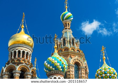 Church of the Savior on Spilled Blood (Cathedral of the Resurrection of Christ) in Saint Petersburg, Russia - stock photo