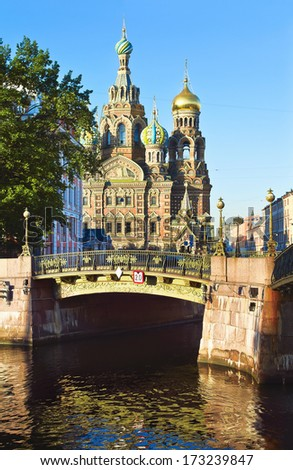 Church of the Savior on Spilled Blood (Cathedral of the Resurrection of Christ). Morning in St.Petersburg, Russia  - stock photo