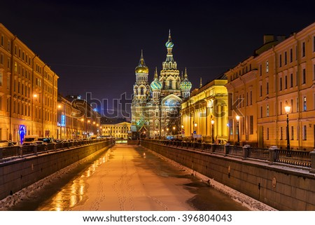 Church of the Savior on Spilled Blood in St. Petersburg - stock photo