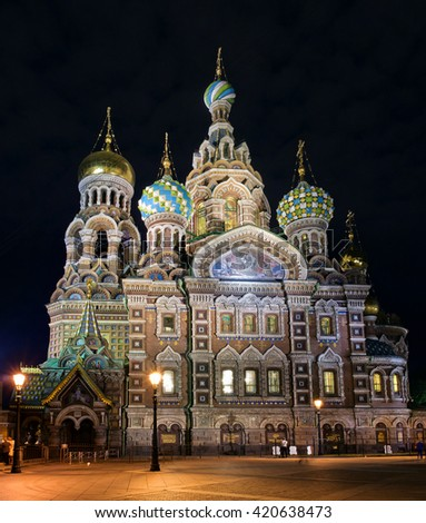 Church of the Saviour on Spilled Blood (Spas na Krovi), St. Petersburg, Russia - stock photo