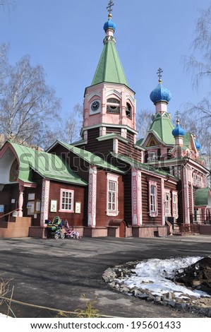 Church of Trinity, the wooden Church in Lyubertsy, Moscow region, Russia. - stock photo
