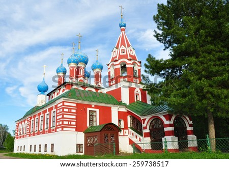 Church of Tsarevich Dmitry on the Blood in Uglich built in 1692 on the spot where he died Tsarevich Dmitry - the heir to the Russian throne - stock photo