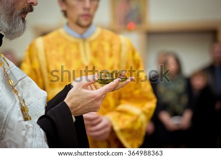 church orthodox  - stock photo