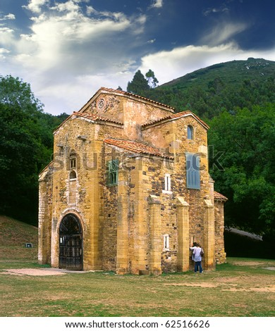Church preRomanesque of San Miguel de Lillo (IX century) in Oviedo Asturias, Spain, UNESCO - stock photo