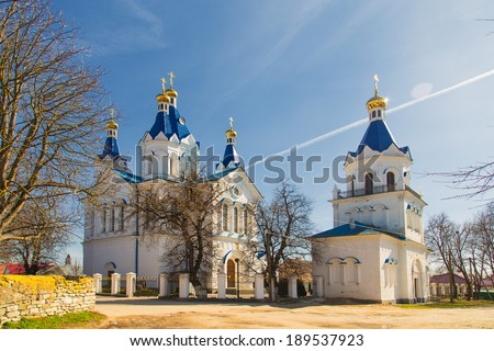 church religion building against the sky - stock photo