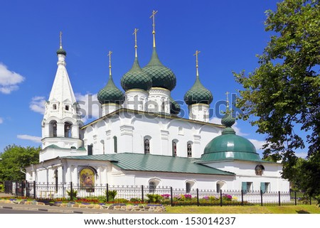 Church Saviour on City monastery Cathedral Russia Russian Orthodox of the fortress summer sky blue green white dome - stock photo
