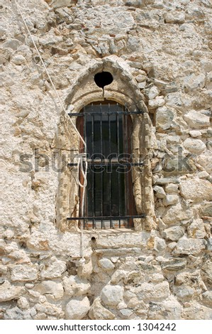 Church window - stock photo
