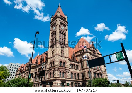 CINCINNATI - July 12: Cincinnati City Hall in Downtown Cincinnati on July 12, 2013. Cincinnati City Hall is a registered historic building, listed in the National Register. - stock photo
