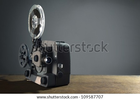 Cinema Projector - stock photo