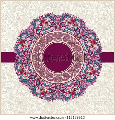 circle floral ornamental vintage template. Raster version - stock photo