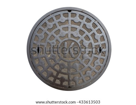 Circle steel manhole cover or metal sewer in Japan isolated on white background with clipping path (abstract design) - stock photo