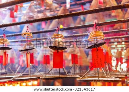 Circular incenses burning in Man Mo Temple, Hong Kong, China - stock photo