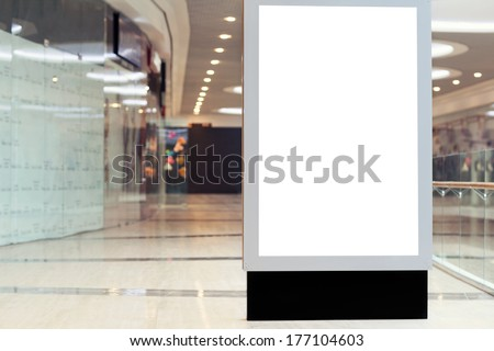 Citilayts with blank screen stands in a large megastore - stock photo