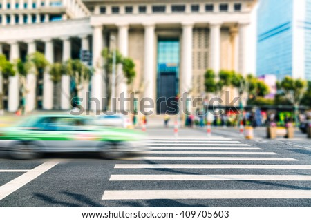 city,building,road,shanghai china. - stock photo