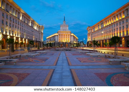 City centre of Sofia, capital of Bulgaria - stock photo