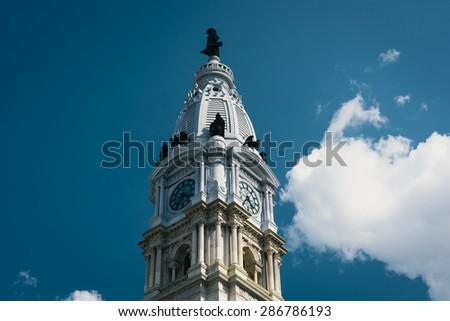 City Hall, in Center City, Philadelphia, Pennsylvania. - stock photo