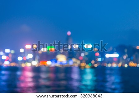 City night light blur bokeh, defocused background. - stock photo